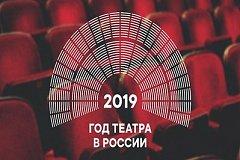 Фестиваль-конкурс студенческих и любительских театров России пройдет в Хабаровске