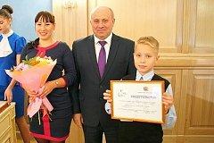 Хабаровчан наградили стипендиями мэра города