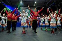 В Хабаровском крае отмечают 81-ю годовщину со дня образования региона