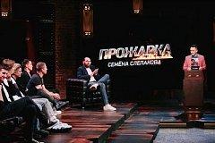 Гарик Мартиросян «прожарит» Семёна Слепакова на ТНТ4