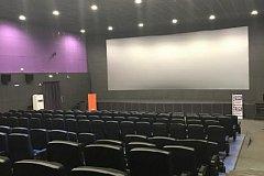 В городах Хабаровского края обновляют кинотеатры