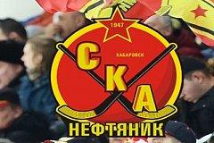 В Хабаровске началась продажа билетов на хоккей с мячом