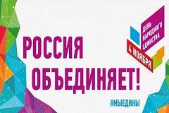 «Хоровод дружбы» объединит более пяти тысяч жителей Хабаровского края