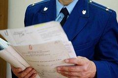 Прокуратура не допустила принятия незаконного законопроекта Думой Хабаровского края