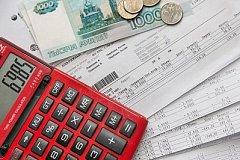 Жители Хабаровского края могут оформить компенсацию по платежам за капитальный ремонт