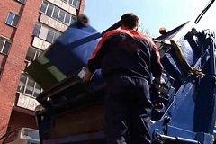 В РФ изменят правила расчета тарифа на вывоз мусора