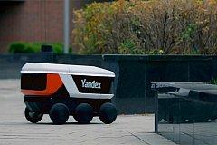 Яндекс тестирует автономных роботов доставки