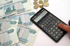 В казну Хабаровска поступило налоговых и неналоговых доходов 7 млрд 410 млн рублей в 2019 году