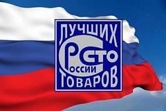 Гель из ламинарии, произведенный в Хабаровском крае, попал в сотню лучших товаров России