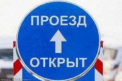 Снято ограничение движения на участке Селихино - Николаевск-на-Амуре