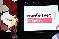 Форум «Самозанятость: новые возможности в бизнесе» начался в Хабаровске
