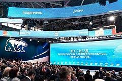 «Единая Россия» будет полностью меняться изнутри