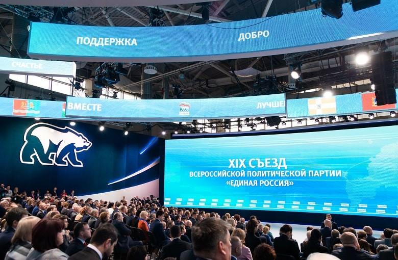 «Единая Россия» будет полностью меняться изнутри фото 2