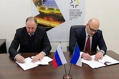 «Росатом» планирует развивать инвестиционный проект на площадках ТОР Хабаровского края
