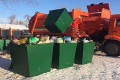 В Хабаровском крае создадут краевого оператора по обращению с мусором