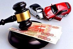 За 9 месяцев 2019 года учтенный ущерб от страхового мошенничества достиг почти 6 млрд рублей