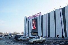 Еще один торговый центр «Стрелка» открыли в Хабаровске