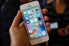 В 2020 году Apple продаст двухмиллиардный по счёту смартфон