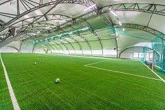 Крытый футбольный манеж построят в Хабаровске