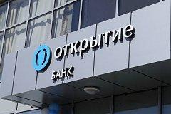 Банк «Открытие»: материнский капитал на первого ребенка станет стимулом для роста ипотеки