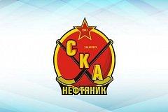 «СКА-Нефтяник» завершил очередной игровой сезон