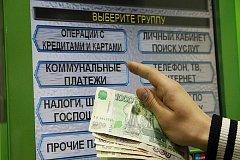Власти Хабаровского края повысили тарифы на ЖКХ для населения