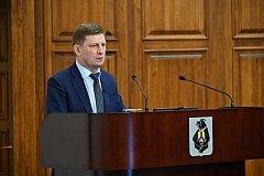 Сергей Фургал отчитается перед краевыми депутатами
