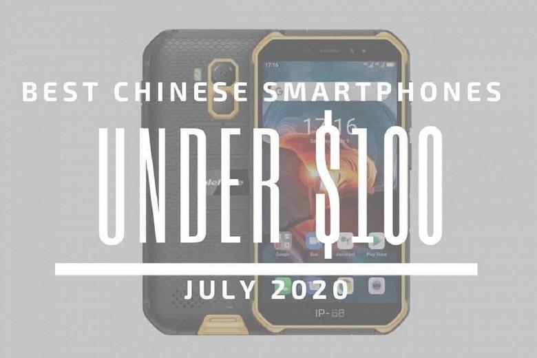 ТОП 5 лучших китайских смартфонов стоимостью до $100 (фото, описание) фото 2