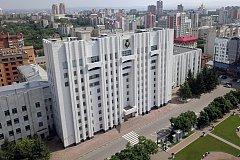 Официальное обращение Правительства Хабаровского края в связи с массовыми акциями в регионе