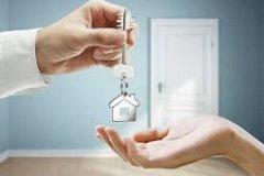 Интересы совпали: хабаровчане хотят продать квартиры, а мэрия – купить