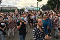 На площади им. Ленина в Хабаровске собралось около 2800 человек
