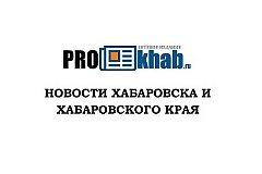 В Хабаровский край поступит вакцина от коронавируса