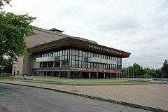 В Хабаровском крае открывается театральный сезон