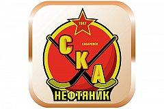 Хабаровский «СКА-Нефтяник» победил на первом этапе Кубка России