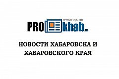 """Правительство Хабаровского края и Сбербанк провели """"Цифровой день"""""""