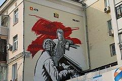 Сергей Кравчук предложил украшать фасады домов в центре Хабаровска большими граффити
