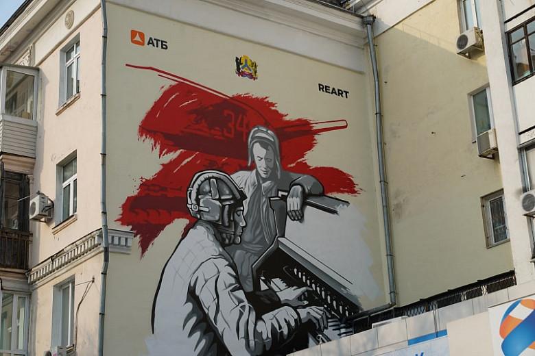 Сергей Кравчук предложил украшать фасады домов в центре Хабаровска большими граффити фото 2