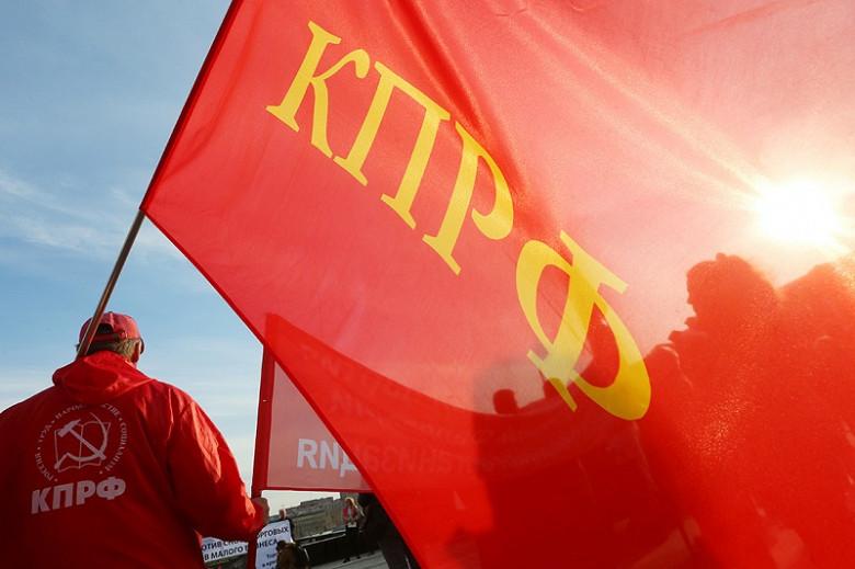 Выборы нового руководства Хабаровского краевого комитета КПРФ закончились скандалом фото 2