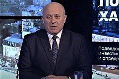 Мэр Хабаровска обратился с инвестиционным посланием к предпринимателям
