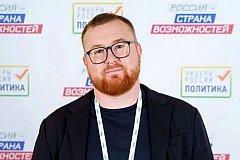 Петр Емельянов решил сложить с себя полномочия депутата Закдумы Хабаровского края