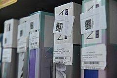 С Нового года маркировка товаров легкой промышленности стала обязательной в России