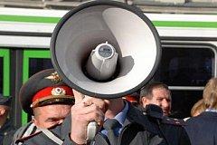 Хабаровчан предупредили об ответственности за участие в несанкционированных акциях