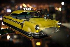 Летающие такси могут появится в небе в 2024 году