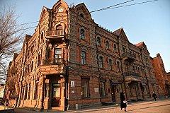 В Хабаровском крае издадут каталог об истории освоения дальневосточных земель