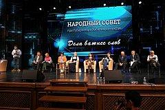 В Хабаровском крае теперь люди сами решают, какими проблемами должна заниматься власть