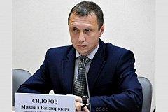 Михаил Сидоров: Речь о выходе из партии не идет
