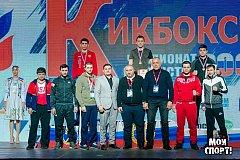 Награды первенств России по кикбоксингу и прыжкам на батуте завоевали спортсмены края