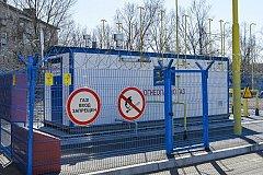 Частный сектор в Ильинке подключат к природному газу в этом году