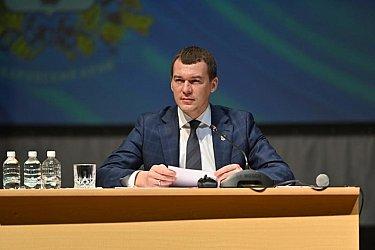 В Вяземском на встрече с Михаилом Дегтяревым собрался полный Дом культуры