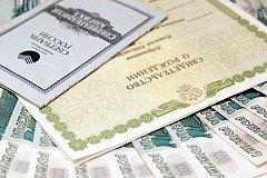 С начала года более миллиарда рублей выплачено семьям при рождении детей